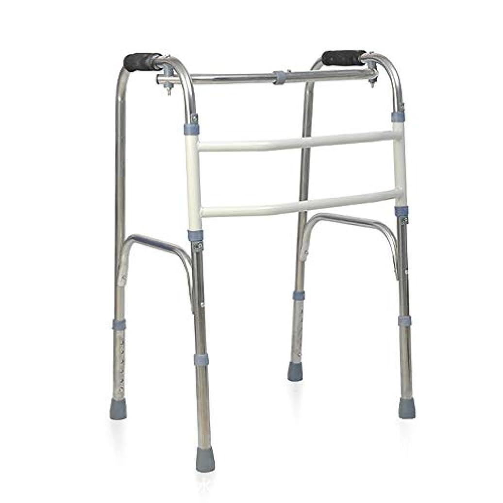 民主党識字夜の動物園非車輪付き折りたたみ歩行フレーム、多機能高齢者歩行ブラケット無効双腕歩行器