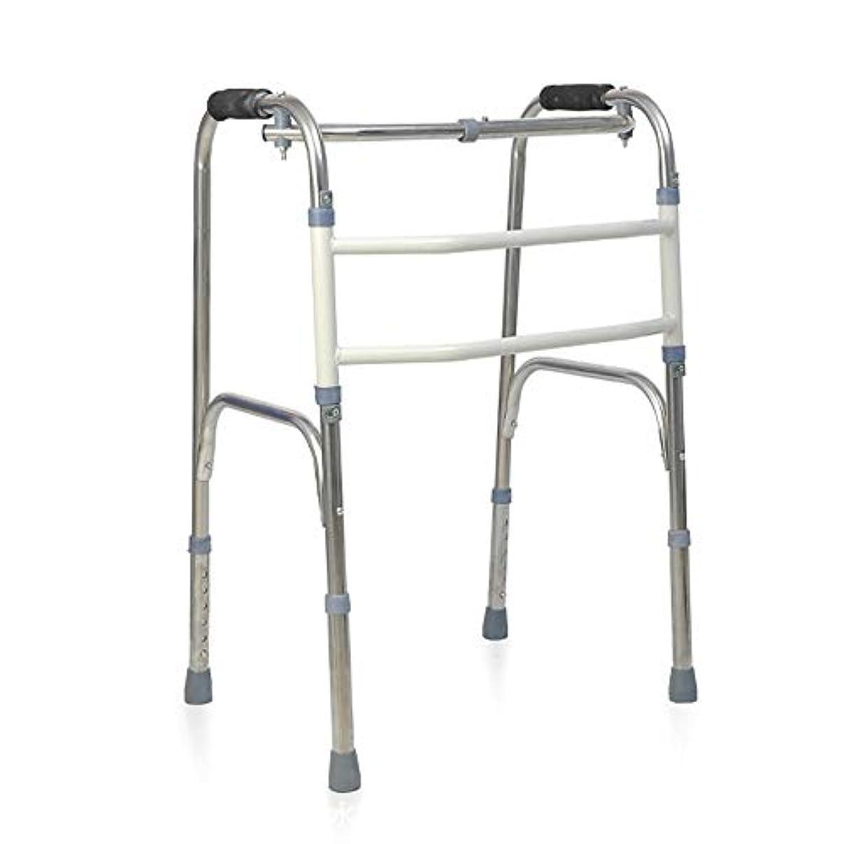 糞湿気の多い追放する非車輪付き折りたたみ歩行フレーム、多機能高齢者歩行ブラケット無効双腕歩行器