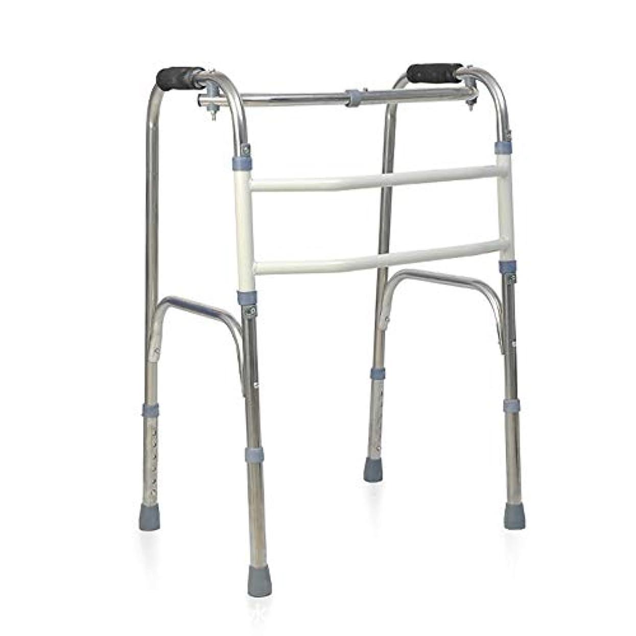 群衆脚本ほうき非車輪付き折りたたみ歩行フレーム、多機能高齢者歩行ブラケット無効双腕歩行器