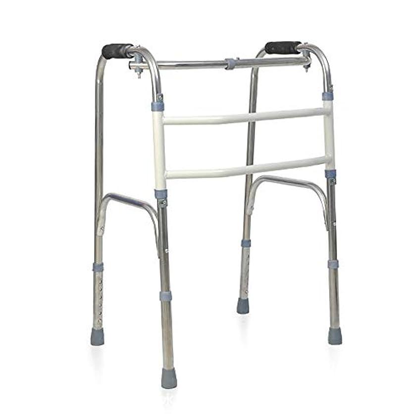 非車輪付き折りたたみ歩行フレーム、多機能高齢者歩行ブラケット無効双腕歩行器