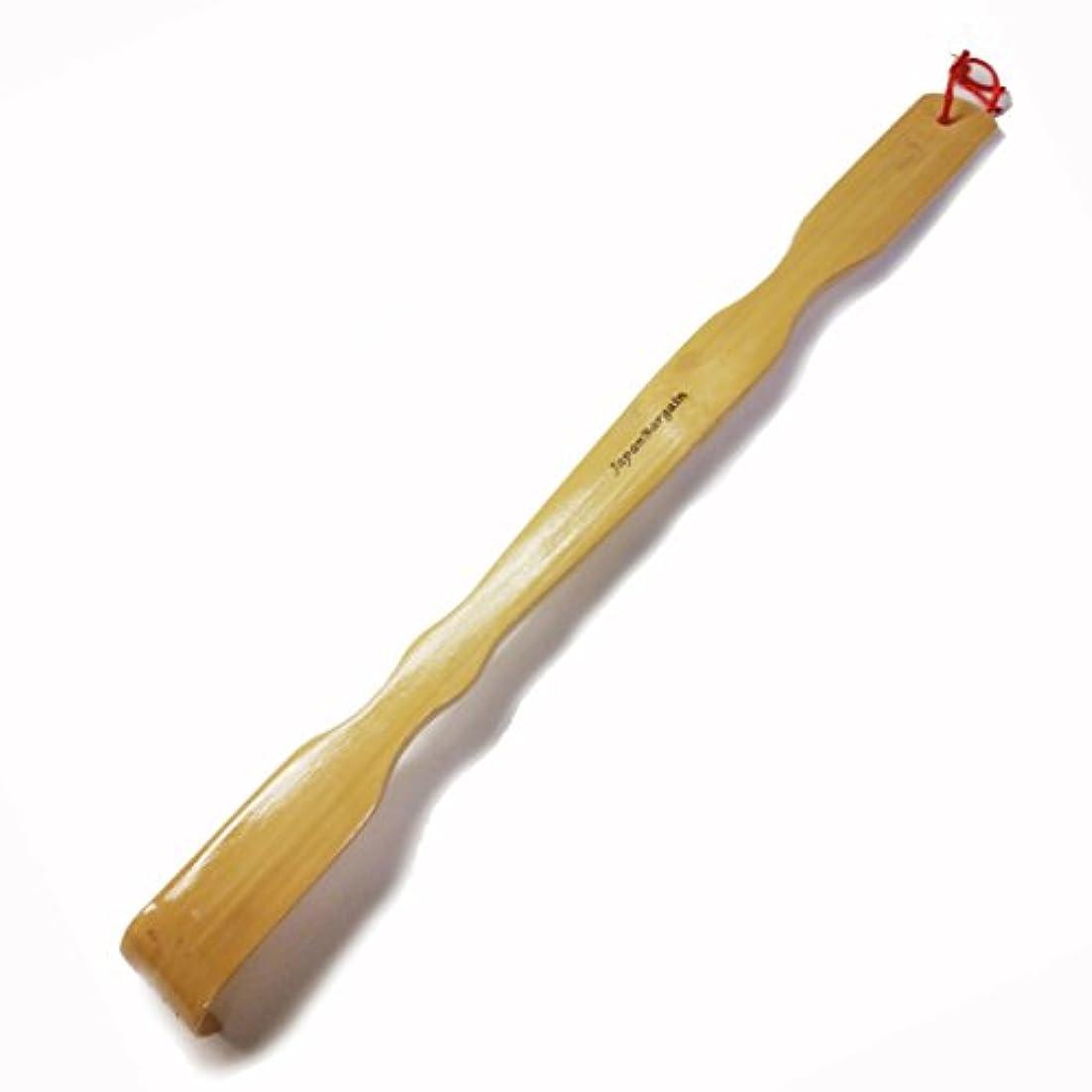 倉庫フェザー起きているJapanBargain Bamboo Back Scratcher 17.5 Long by JapanBargain