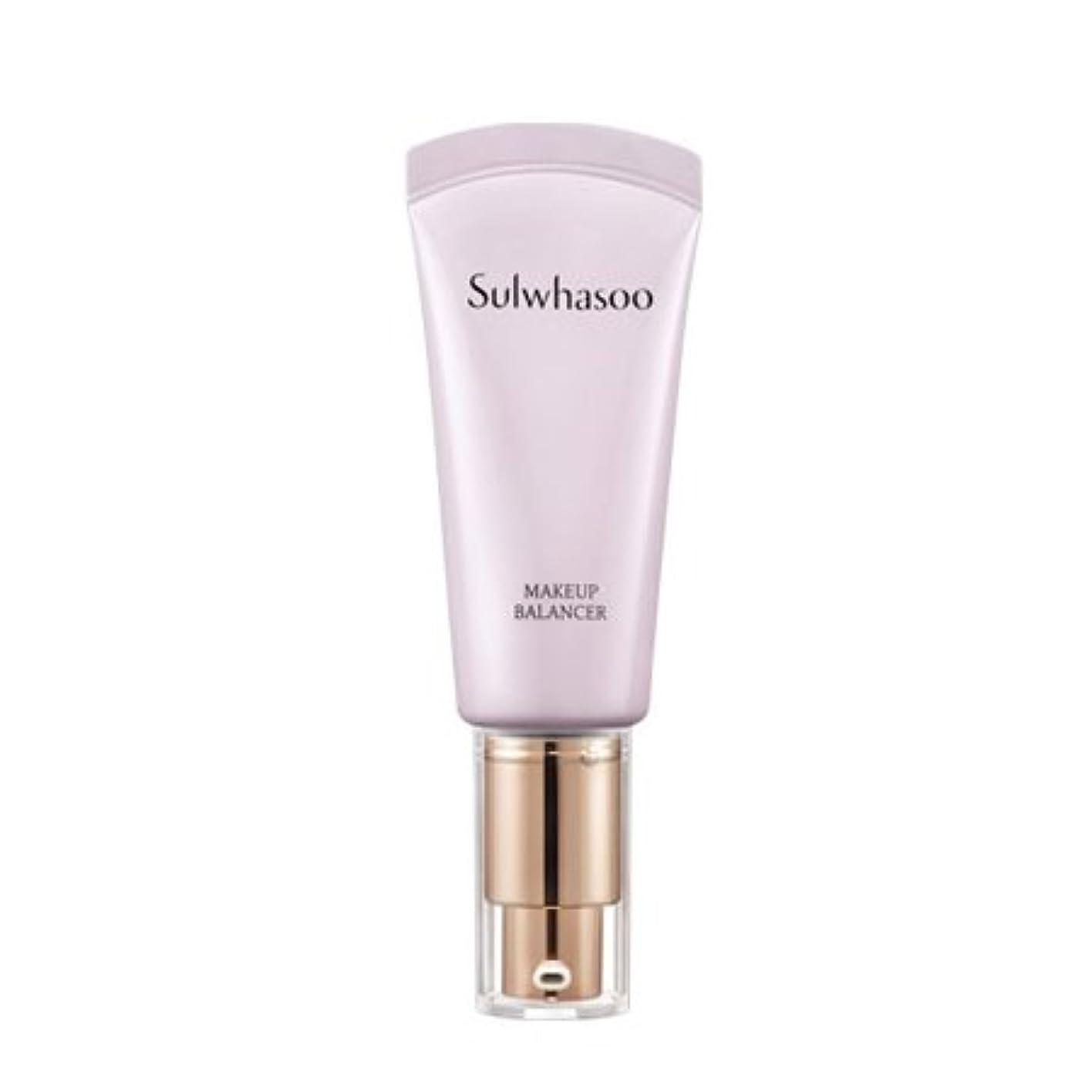 統合するカラスアミューズメント[Sulwhasoo] Makeup Balancer メイクアップバランサ (2. Light Purple) 35ml [並行輸入品]