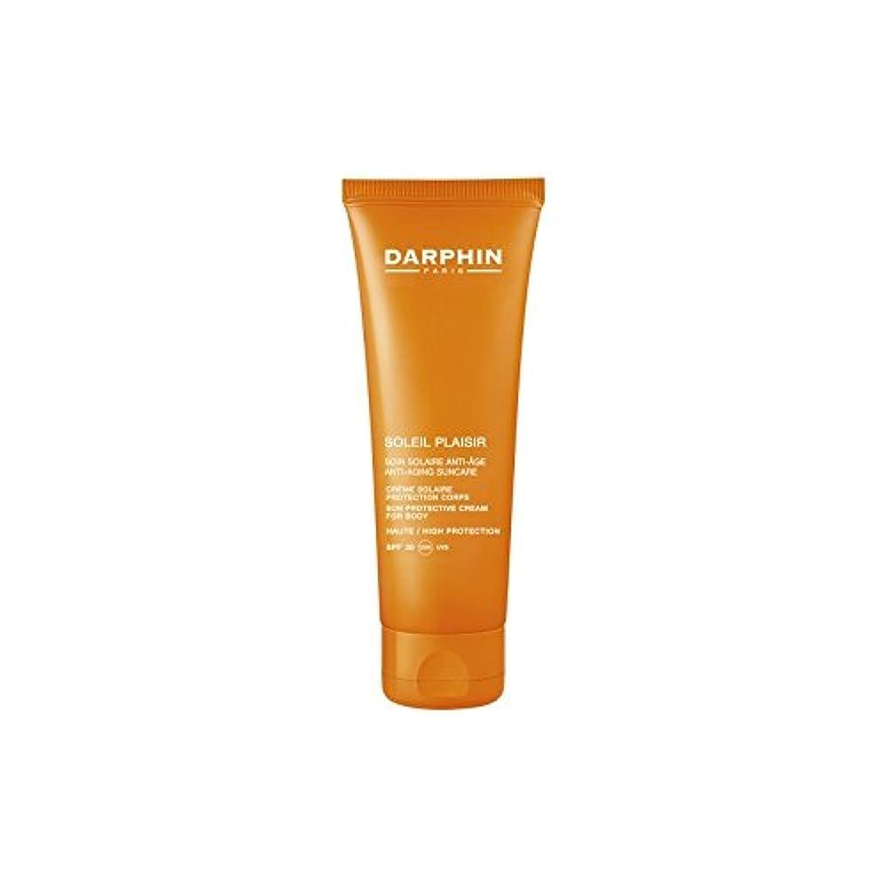 証拠有害受賞ダルファンソレイユプレジールボディクリーム x4 - Darphin Soleil Plaisir Body Cream (Pack of 4) [並行輸入品]