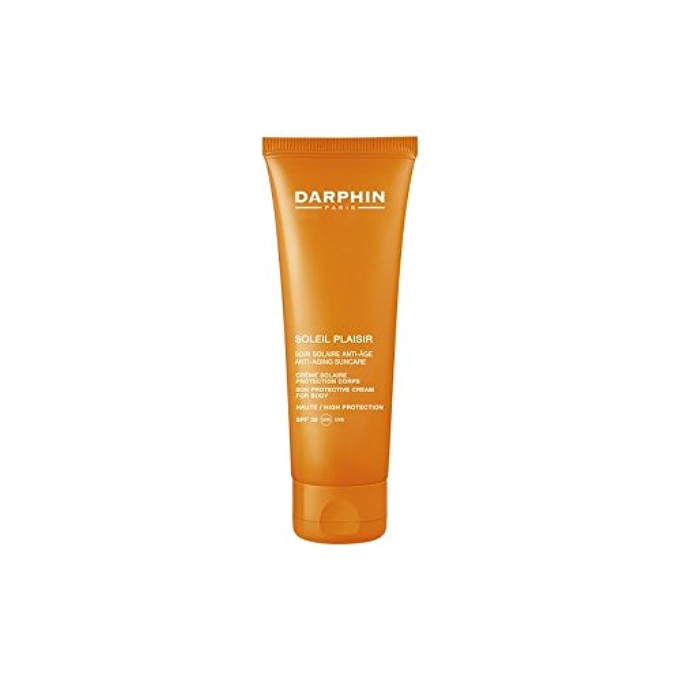 洞察力批判する段階ダルファンソレイユプレジールボディクリーム x4 - Darphin Soleil Plaisir Body Cream (Pack of 4) [並行輸入品]