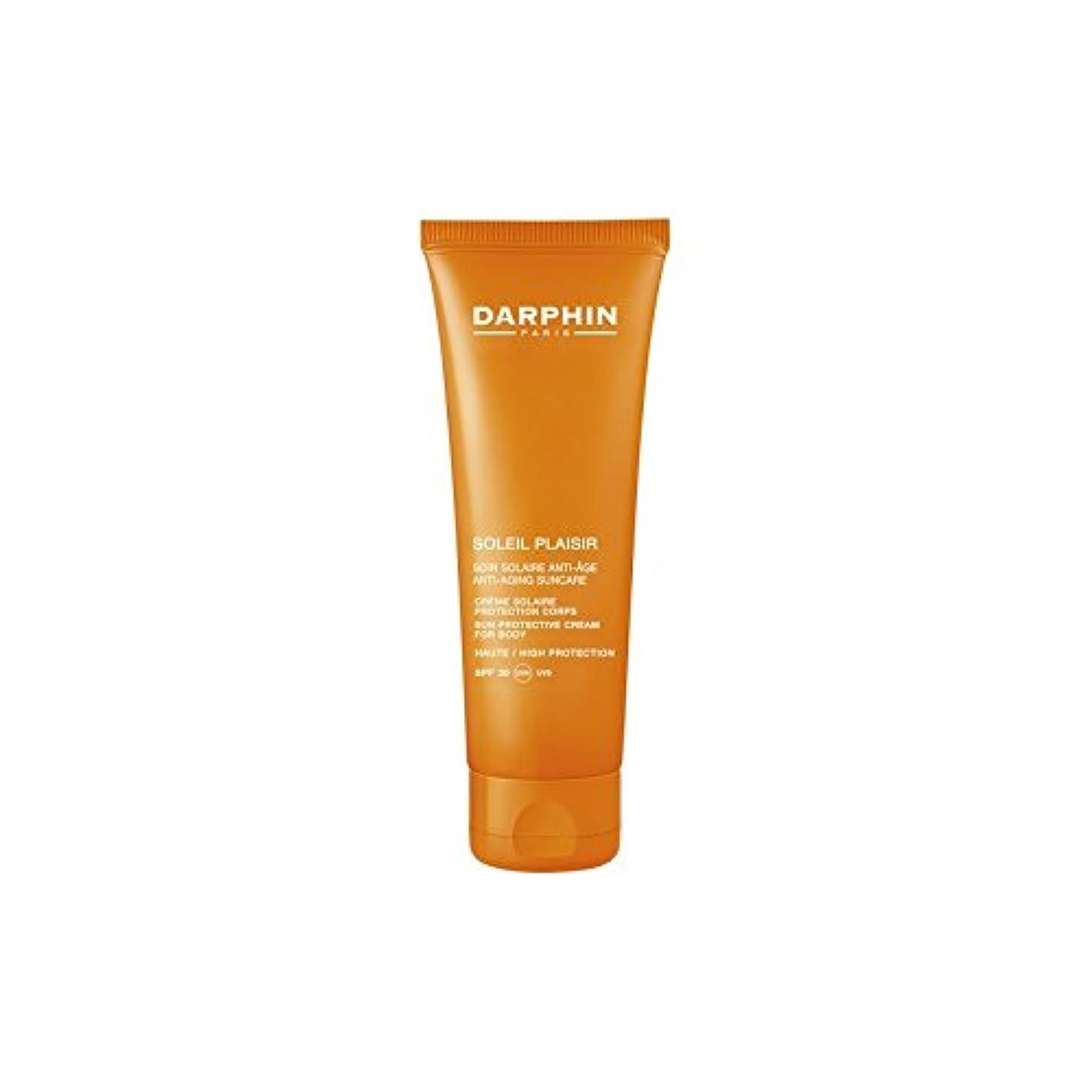 不快なリスキーな沈黙ダルファンソレイユプレジールボディクリーム x4 - Darphin Soleil Plaisir Body Cream (Pack of 4) [並行輸入品]