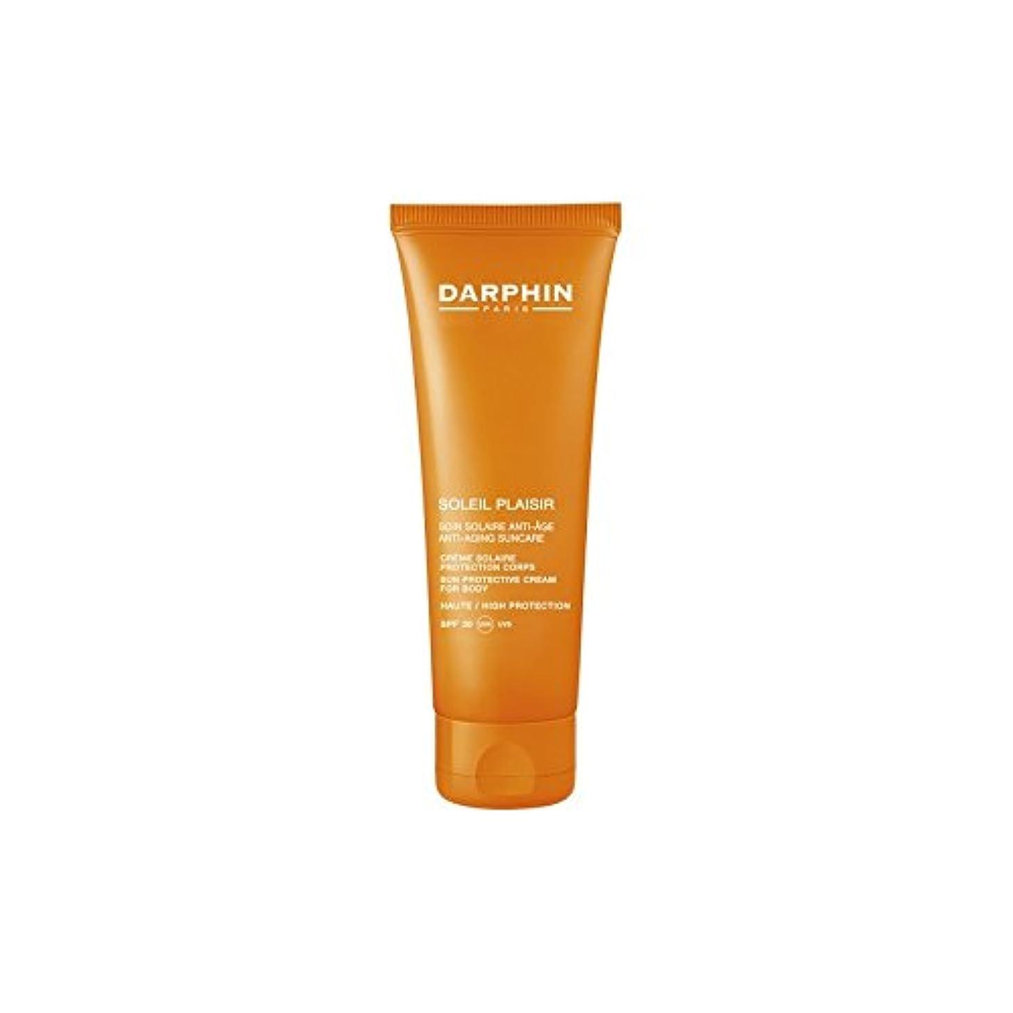 メキシコ道徳進行中ダルファンソレイユプレジールボディクリーム x4 - Darphin Soleil Plaisir Body Cream (Pack of 4) [並行輸入品]