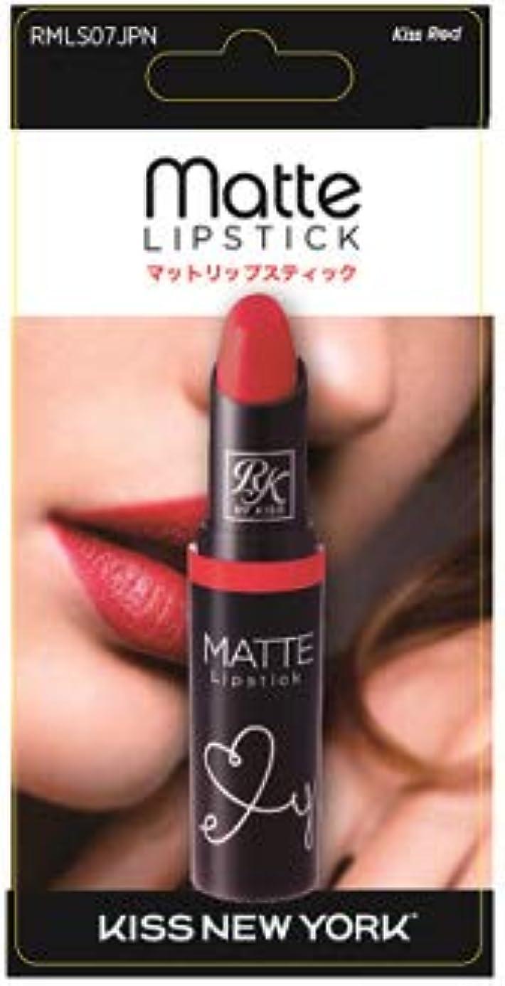 驚くべき影のあるトランジスタマットリップスティック Kiss Red
