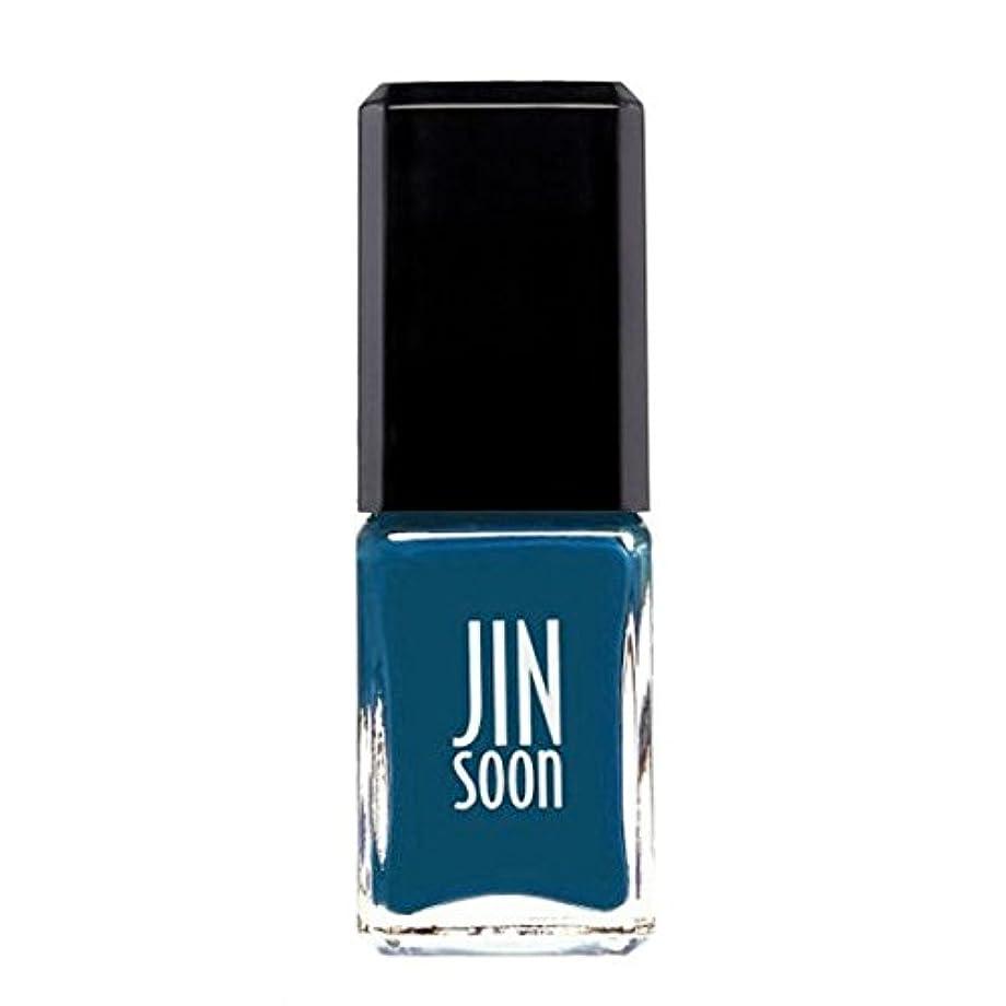 炭素あいまいな政権[ジンスーン] [ jinsoon] ボウ(ティールブルー) BEAU ジンスーン 5フリー ネイルポリッシュ ネイルカラー系統:ティールブルー teal blue 11mL