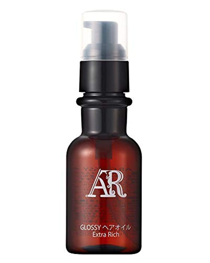 恐怖症ムスタチオふけるアルジャンスー(AR) GLOSSY HAIR OIL