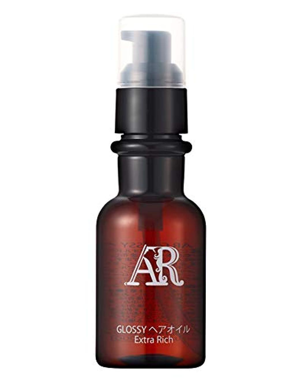 自然公園反動結晶アルジャンスー(AR) GLOSSY HAIR OIL