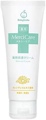 【醫薬部外品】メルシーケア 薬用保護クリーム 75g