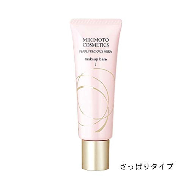 適合影響する散髪MIKIMOTO ミキモト コスメティックス メイクアップベース ⅠA 【さっぱりタイプ】 SPF30?PA++ 30g