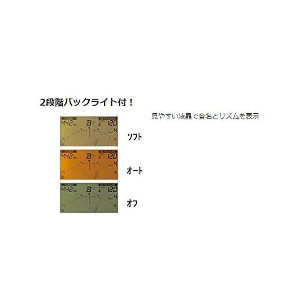ヤマハ チューナーメトロノーム TDM-700Gの紹介画像3