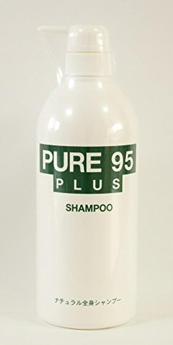 つづり着飾る本能パーミングジャパン PURE95(ピュア95) プラスシャンプー 800ml (草原の香り) ポンプボトル入り