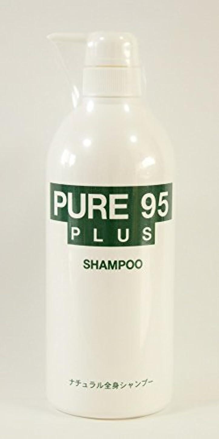 操る欠陥閲覧するパーミングジャパン PURE95(ピュア95) プラスシャンプー 800ml (草原の香り) ポンプボトル入り