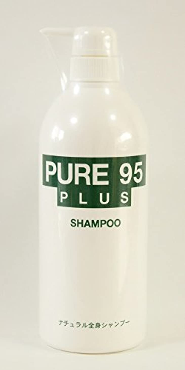 ナインへすることになっている固有のパーミングジャパン PURE95(ピュア95) プラスシャンプー 800ml (草原の香り) ポンプボトル入り