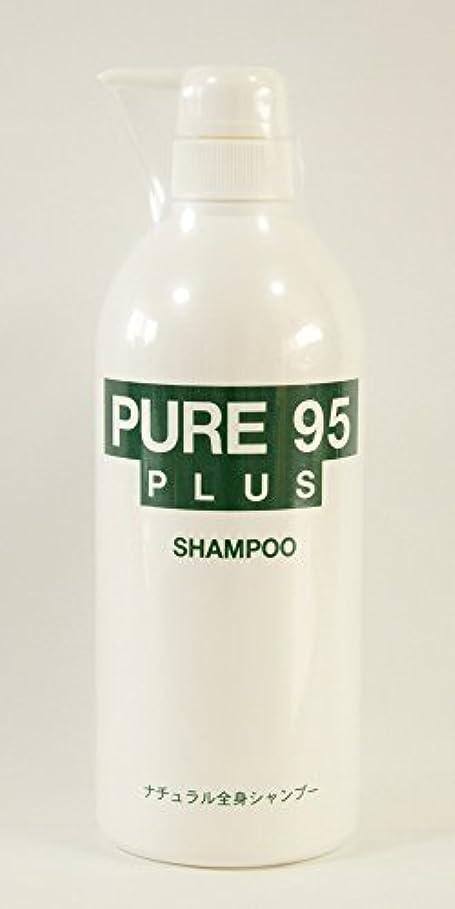 幻想的ケニア思春期パーミングジャパン PURE95(ピュア95) プラスシャンプー 800ml (草原の香り) ポンプボトル入り