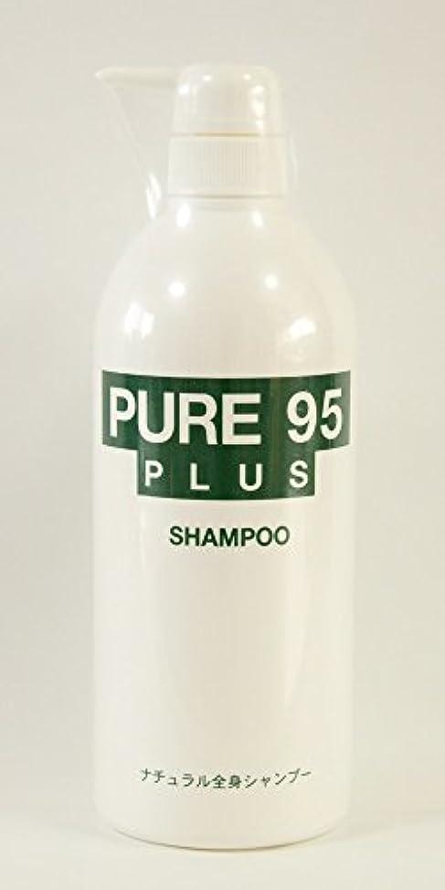 毒真向こう面パーミングジャパン PURE95(ピュア95) プラスシャンプー 800ml (草原の香り) ポンプボトル入り