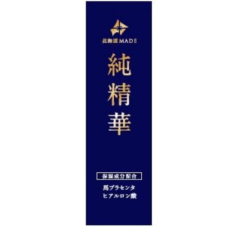 一般的に妖精オゾン純精華 33ml 北海道MADE 馬プラセンタ ヒアルロン酸
