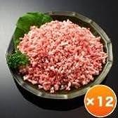 業務用 豚 ひき肉 500g 冷凍 加工:北海道十勝