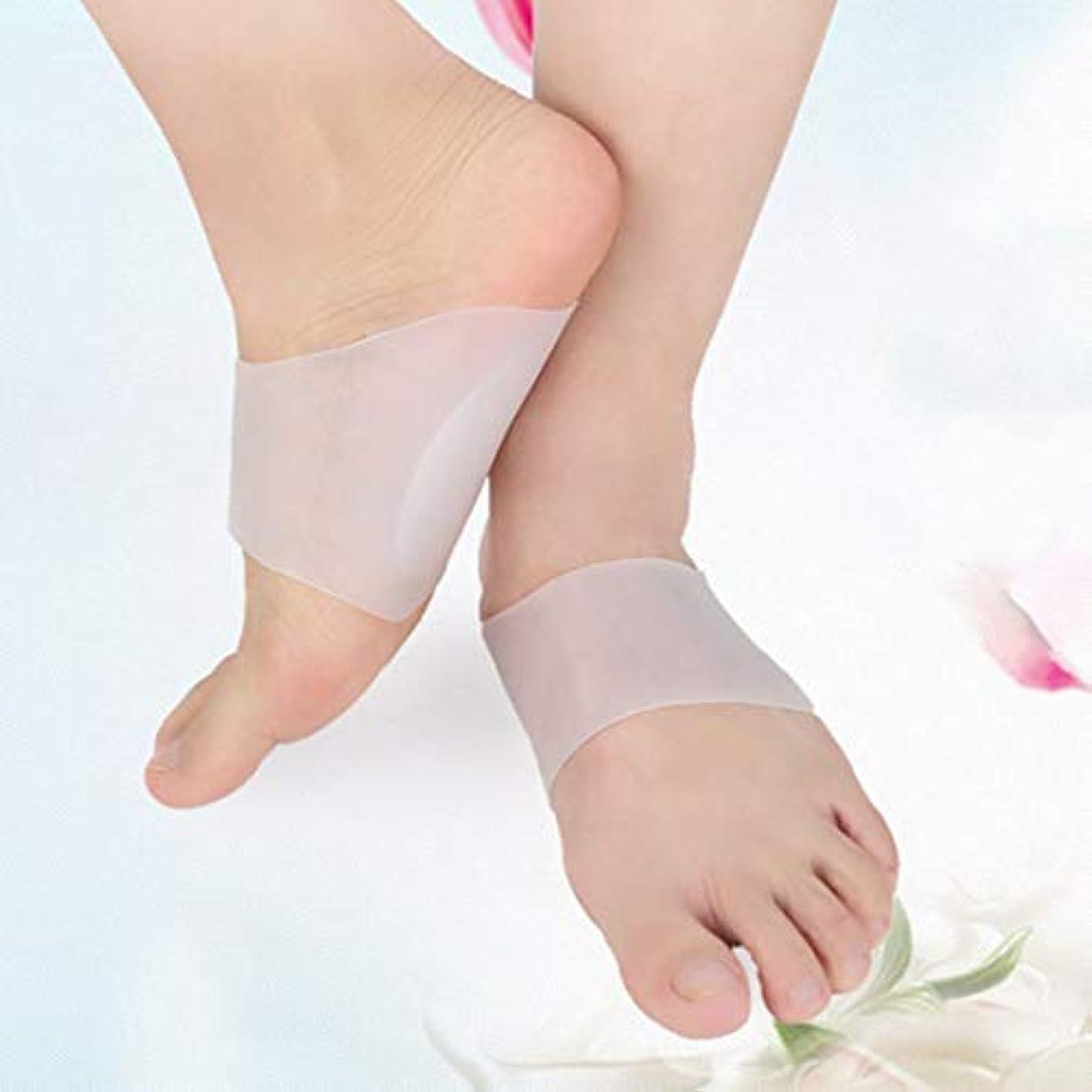 水っぽいスキャンダラス憤る1ペアアーチサポートジェル足底筋膜炎用ソフトジェルスリーブサポートフラットフットサポート痛みを軽減フットケア男性用女性用 (PandaWelly)