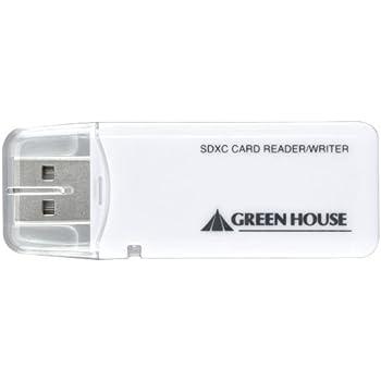 グリーンハウス SDXC対応USB2.0カードリーダ/ライタ ホワイト GH-CRSDXC
