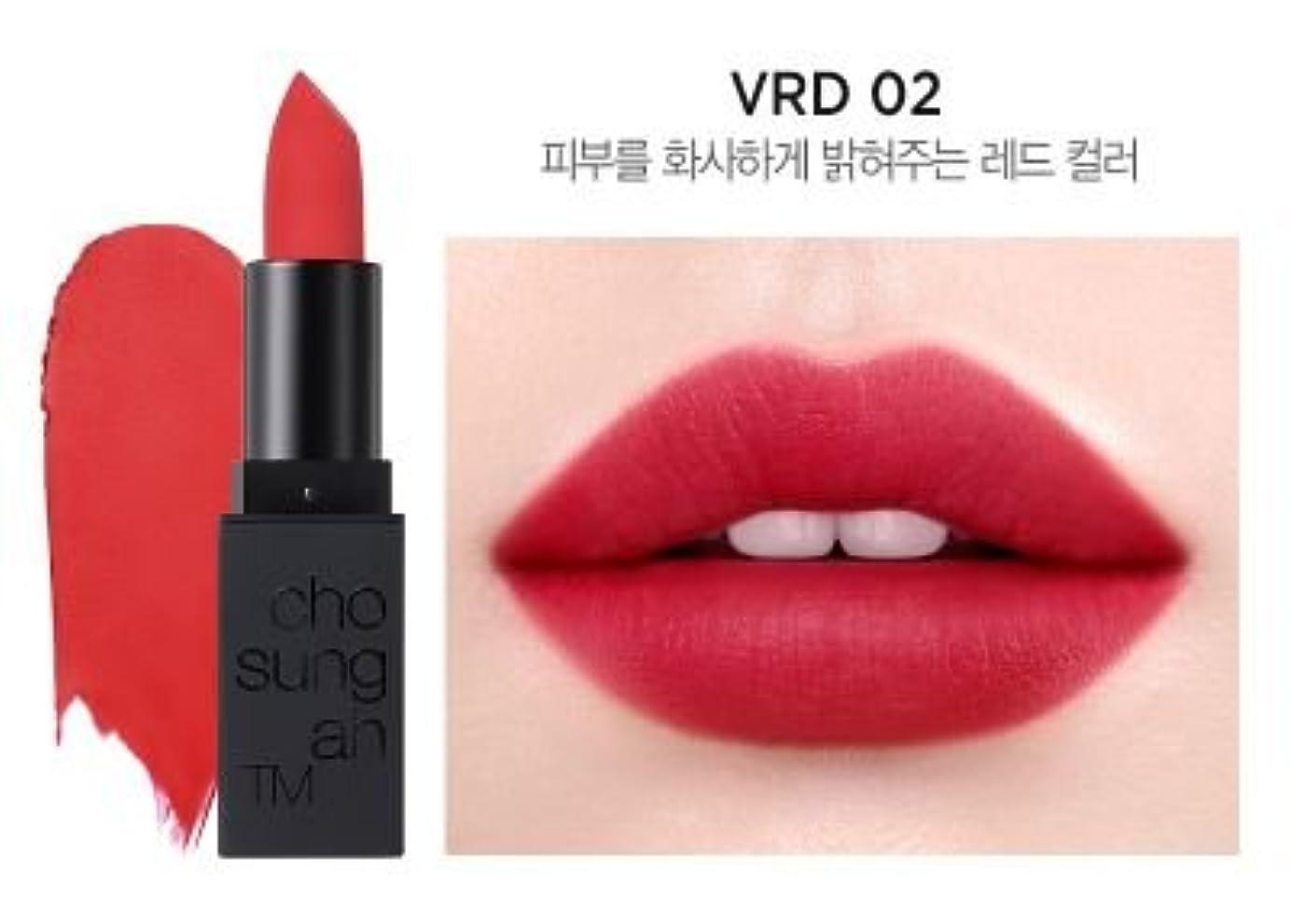 近代化歯痛農業[CHOSUNGAH BEAUTY] Lipstick The Velvet 3.5g/リップスティックザベルベット 3.5g (#VRD 02) [並行輸入品]