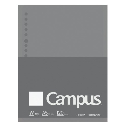 大人キャンパス キャンパスルーズリーフBiz(無地)A5 120枚 ノ-G806W
