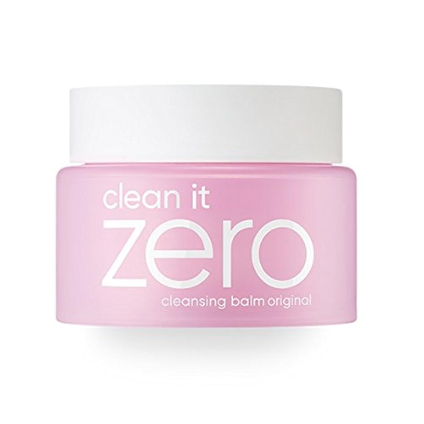 ジャンクション愛人脅迫Banila.co クリーン イット ゼロ クレンジングバーム オリジナル / Clean it Zero Cleansing Balm Original (100ml)