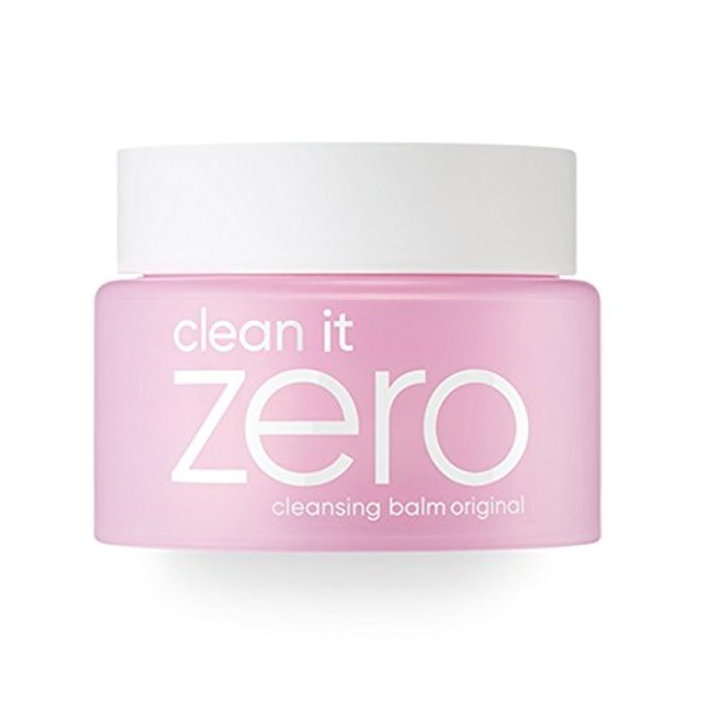 お金勇敢な硫黄Banila.co クリーン イット ゼロ クレンジングバーム オリジナル / Clean it Zero Cleansing Balm Original (100ml)