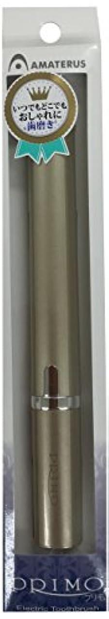 人道的家事をする始まりアマテラス 携帯型音波振動歯ブラシ Primo(プリモ)K13 シャンパンゴールド 1本