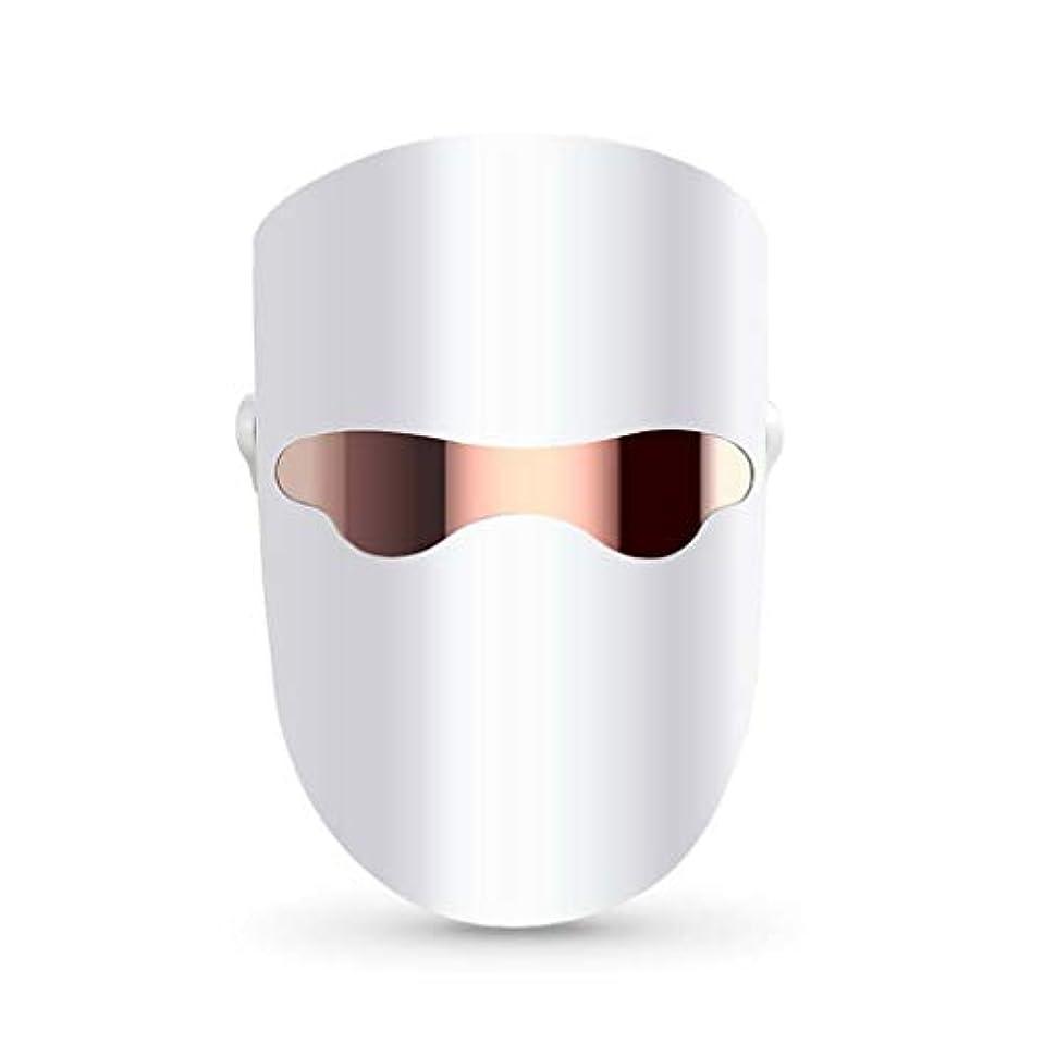 登録開梱氷LEDホワイトニングマスク、にきびスポットフェイススキントリートメントのためのフェイシャル?セラピー無制限セッション - レッド/ブルー/オレンジの個別ライト