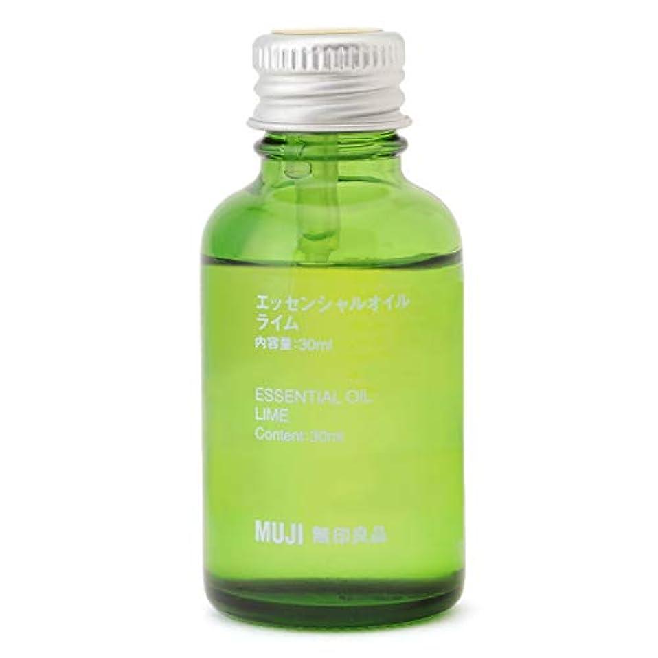 温帯媒染剤インレイ【無印良品】エッセンシャルオイル30ml(ライム)