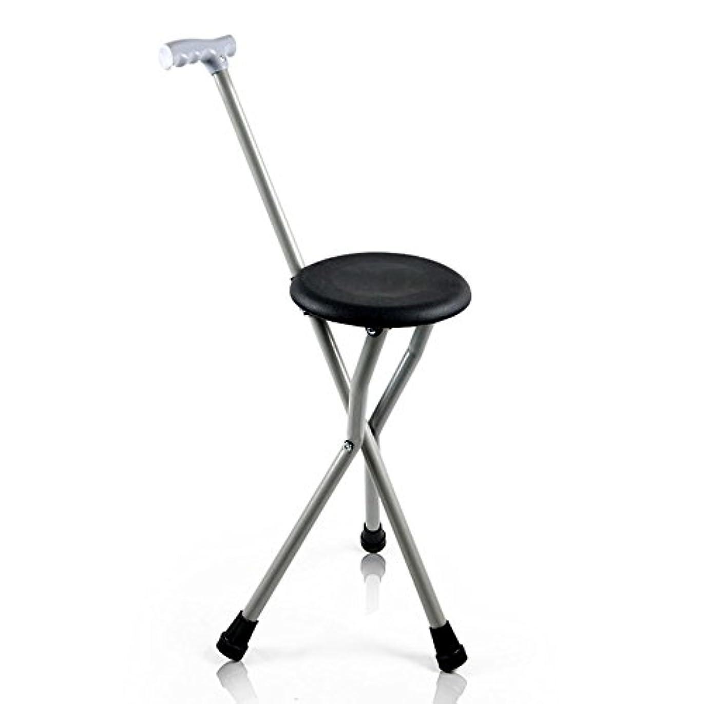断言する船員中でアルミニウム合金の椅子三脚歩行スティックスツールウォーカーオールドマン軽量折りたたみノンスリップウォーキングスティック,Grey