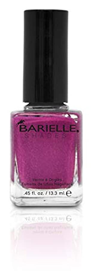 解く貧しい寸前BARIELLE バリエル デアリング デーリア 13.3ml Daring Dahlia 5090 New York 【正規輸入店】