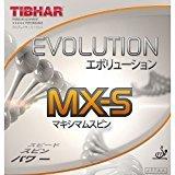 Tibhar Evolution MX-S, 2,1 mm, black