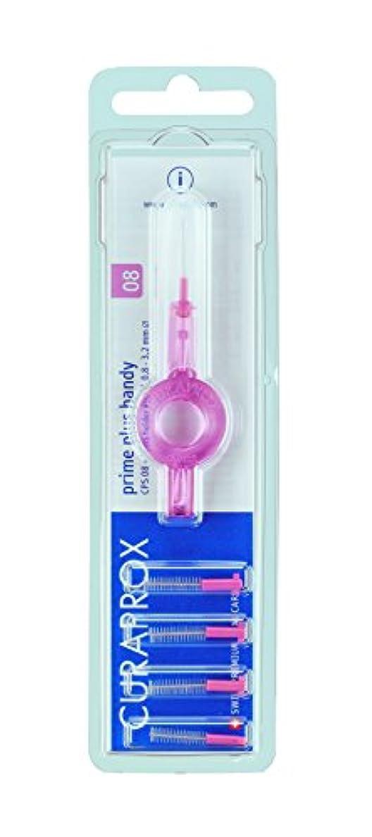 名目上の保安固体クラプロックス 歯間ブラシ プライムプラスハンディ08桃