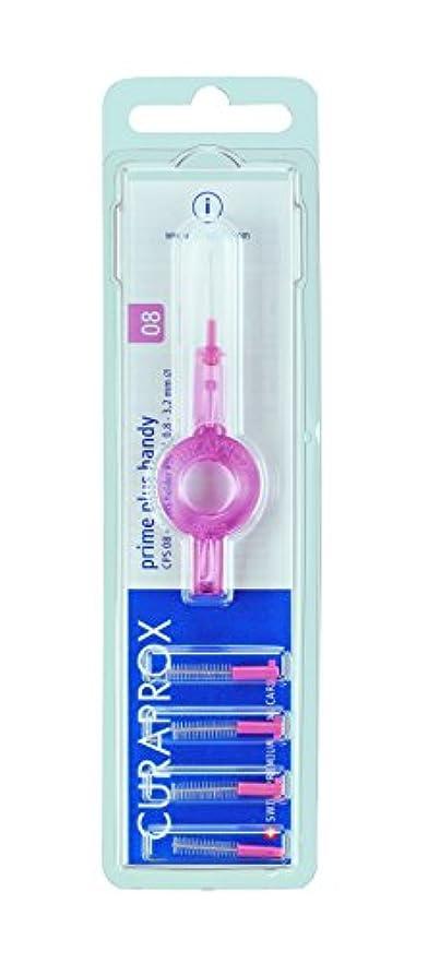 注意認証属性クラプロックス 歯間ブラシ プライムプラスハンディ08桃
