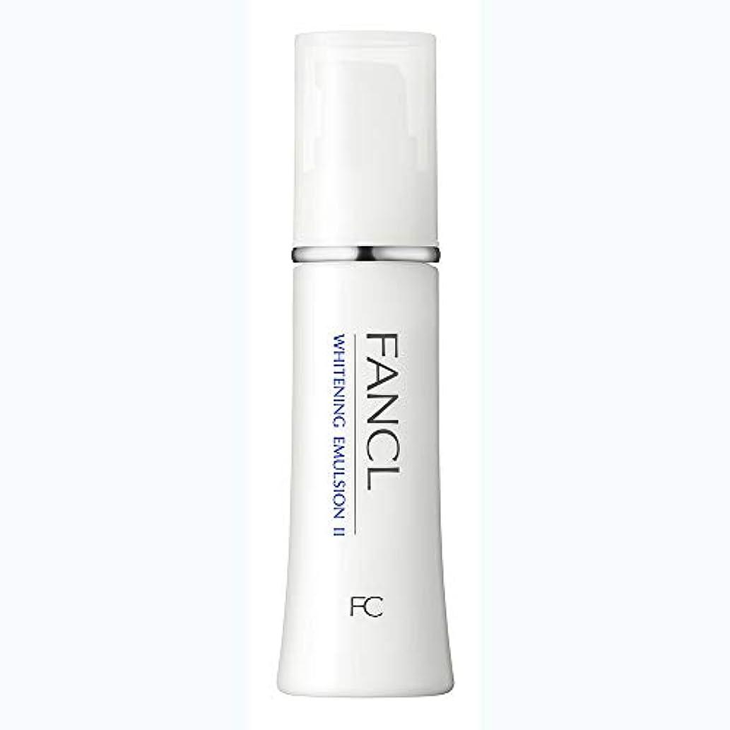 テレマコスアリマッシュファンケル(FANCL) 新 ホワイトニング 乳液 II しっとり 1本 30mL<医薬部外品>