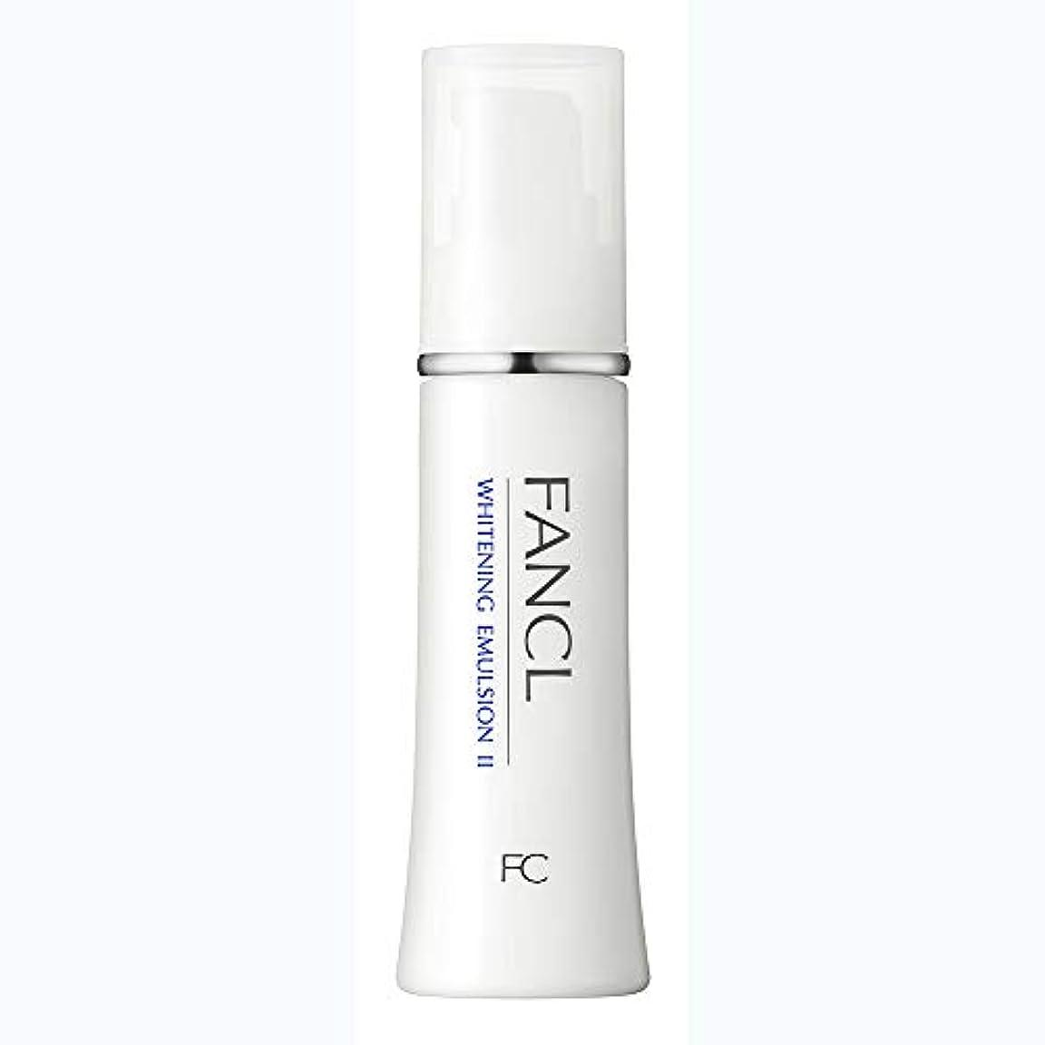 ストリップくそー悪夢ファンケル(FANCL) 新 ホワイトニング 乳液 II しっとり 1本 30mL<医薬部外品>