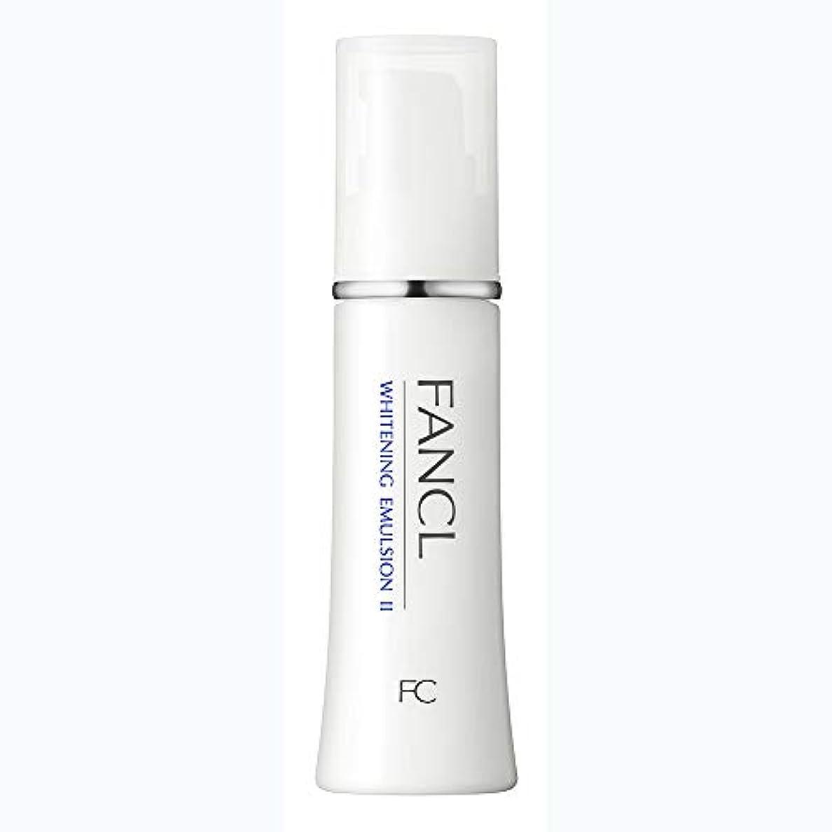 師匠真実にサラダファンケル(FANCL) 新 ホワイトニング 乳液 II しっとり 1本 30mL<医薬部外品>