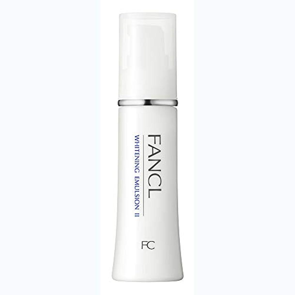 排除オープナースポークスマンファンケル(FANCL) 新 ホワイトニング 乳液 II しっとり 1本 30mL<医薬部外品>