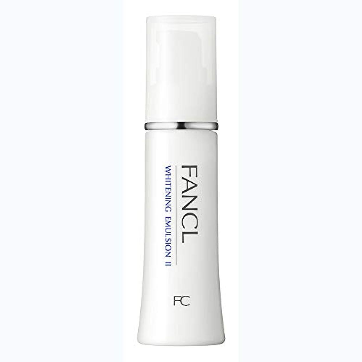 摂動変更可能火ファンケル(FANCL) 新 ホワイトニング 乳液 II しっとり 1本 30mL<医薬部外品>