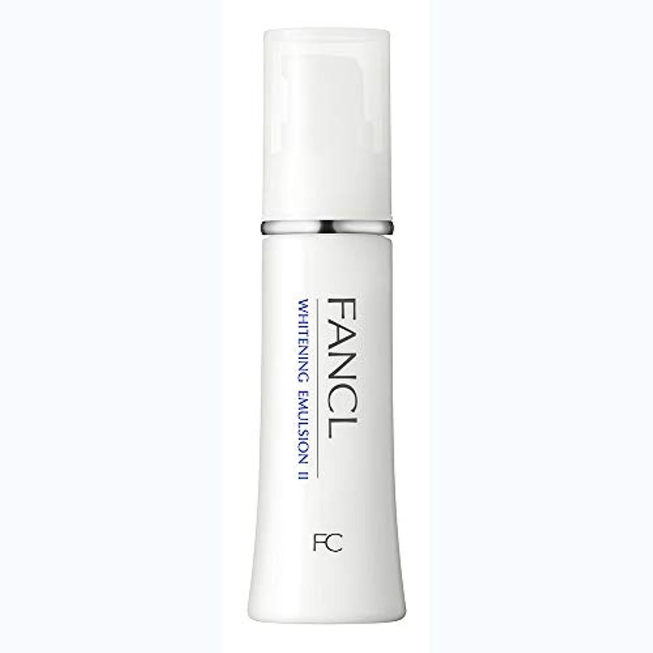 不公平不承認蒸留するファンケル(FANCL) 新 ホワイトニング 乳液 II しっとり 1本 30mL<医薬部外品>