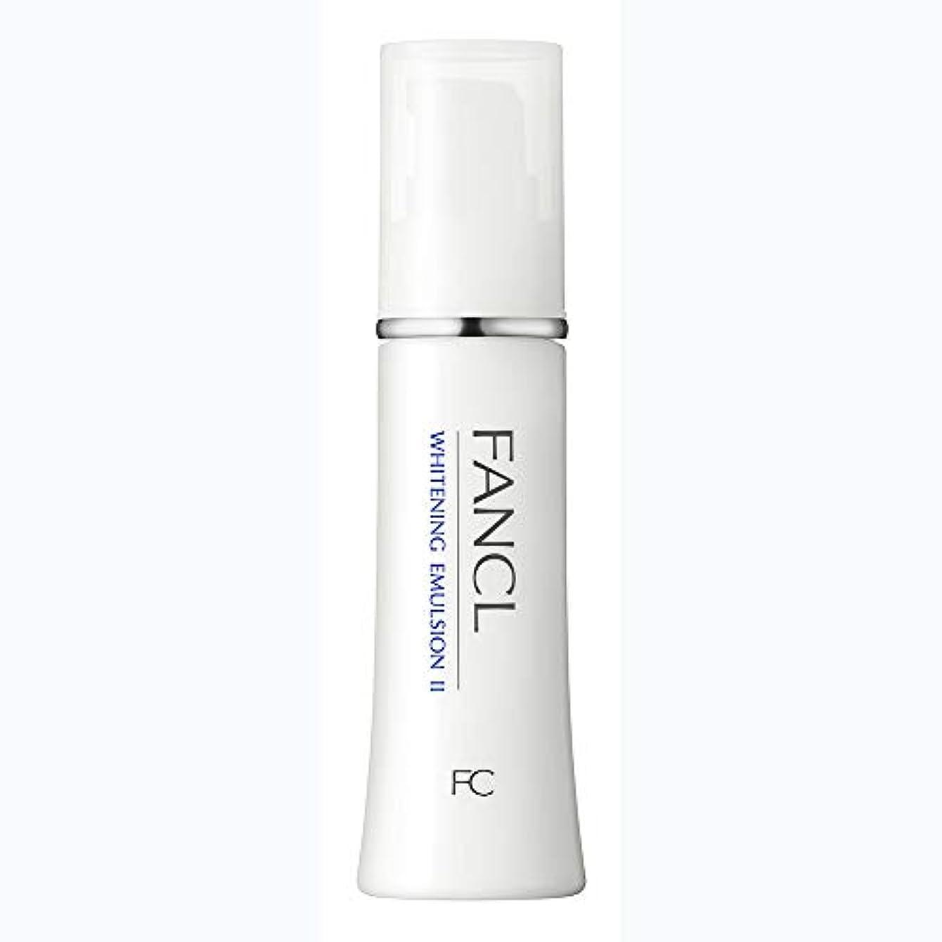 インターネット回答ポインタファンケル(FANCL) 新 ホワイトニング 乳液 II しっとり 1本 30mL<医薬部外品>