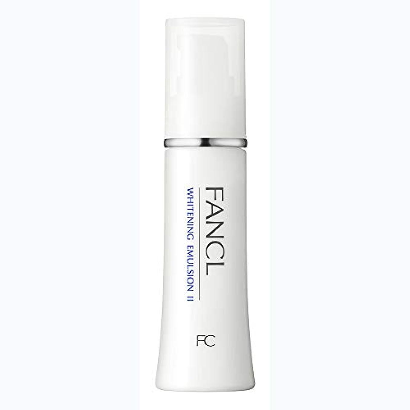 明日夢推進力ファンケル(FANCL) 新 ホワイトニング 乳液 II しっとり 1本 30mL<医薬部外品>