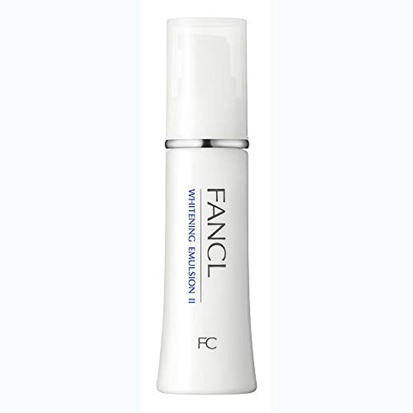 十代錆びなぜファンケル(FANCL) 新 ホワイトニング 乳液 II しっとり 1本 30mL<医薬部外品>