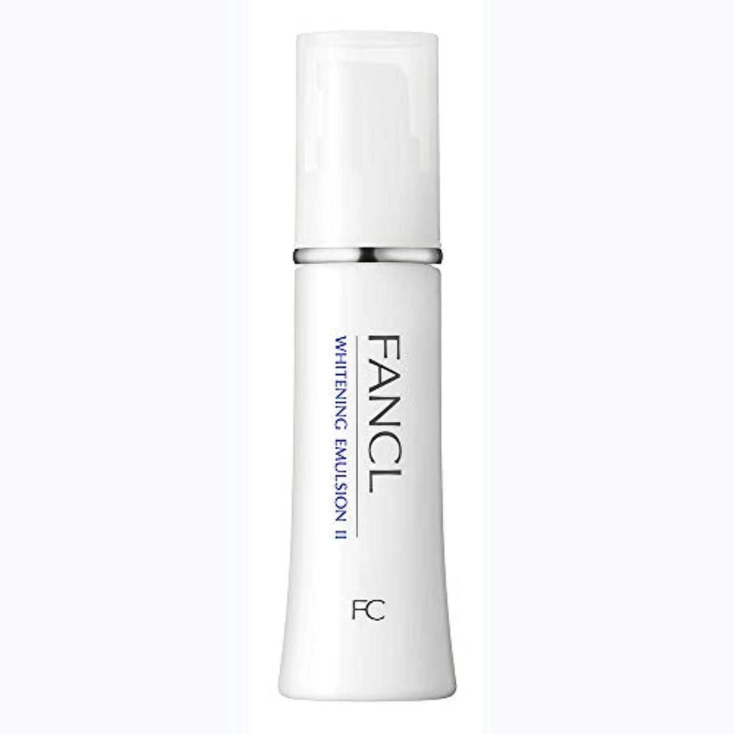 見物人ロッカー水分ファンケル(FANCL) 新 ホワイトニング 乳液 II しっとり 1本 30mL<医薬部外品>