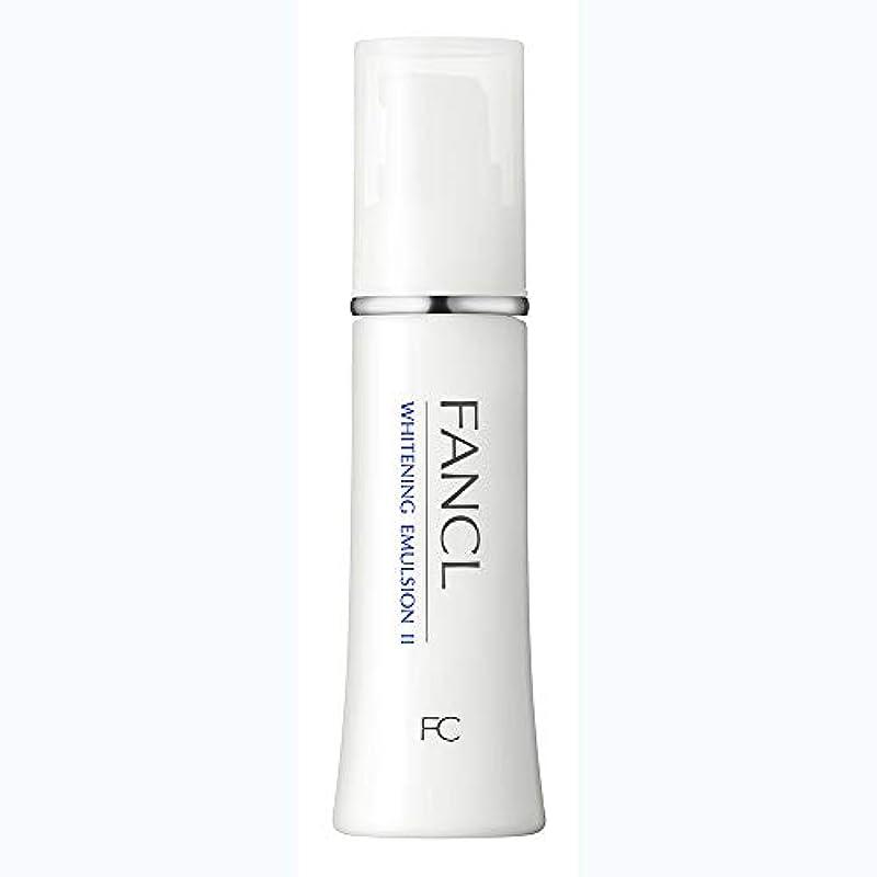 対話アイザックリベラルファンケル(FANCL) 新 ホワイトニング 乳液 II しっとり 1本 30mL<医薬部外品>