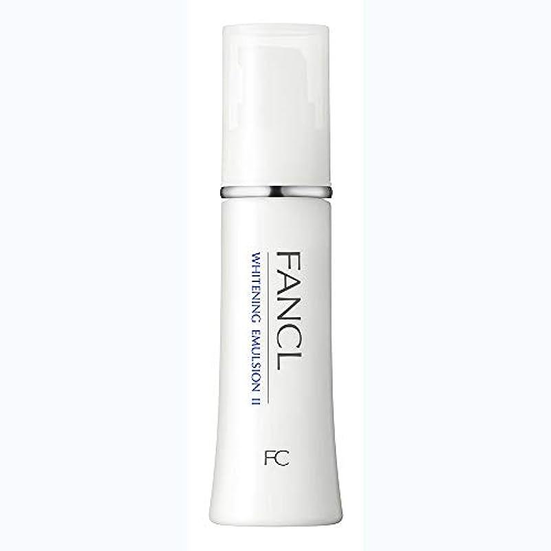 魅惑する信頼できる気質<医薬部外品>新 ファンケル(FANCL) ホワイトニング 乳液 II しっとり 1本 30mL